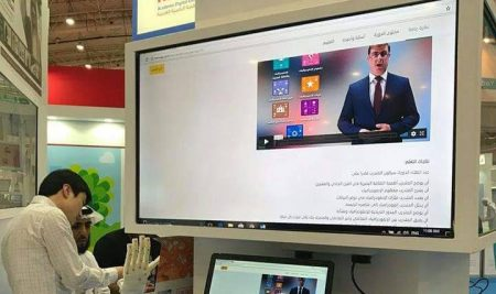 The Launch of the vocational Diploma Design and Educational Content Production