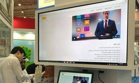 إطلاق برنامج الدّبلوم المهني تصميم وإنتاج المحتوى التعليمي الرقمي