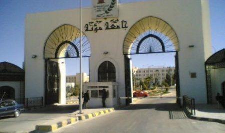 توقيع اتفاقية تعاون مع جامعة مؤتة في مجال التّدريب الرّقمي والدّبلومات المهنيّة عبر منصّة هوّز للتّدريب الرّقمي