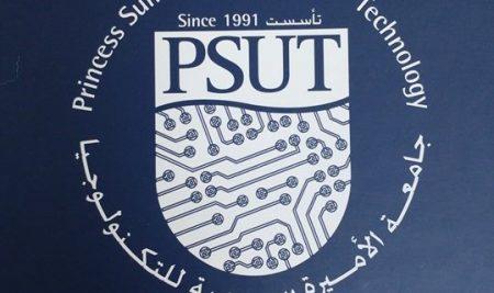 توقيع اتفاقية تعاون مع جامعة الأميرة سمية للتكنولوجيا في مجال التّدريب الرّقمي والدّبلومات المهنيّة عبر منصّة هوّز للتّدريب الرّقمي