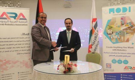 توقيع اتفاقية تعاون بين الجمعية العربية للروبوت والذكاء الاصطناعي، وبين الشركة المتحدة للإنتاج التعليمي (هوّز)